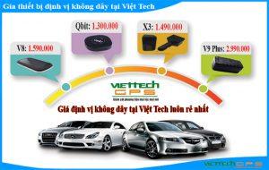 So sánh thiết bị định vị VT03D và định vị V8